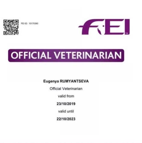 Поздравляем Евгению Румянцеву
