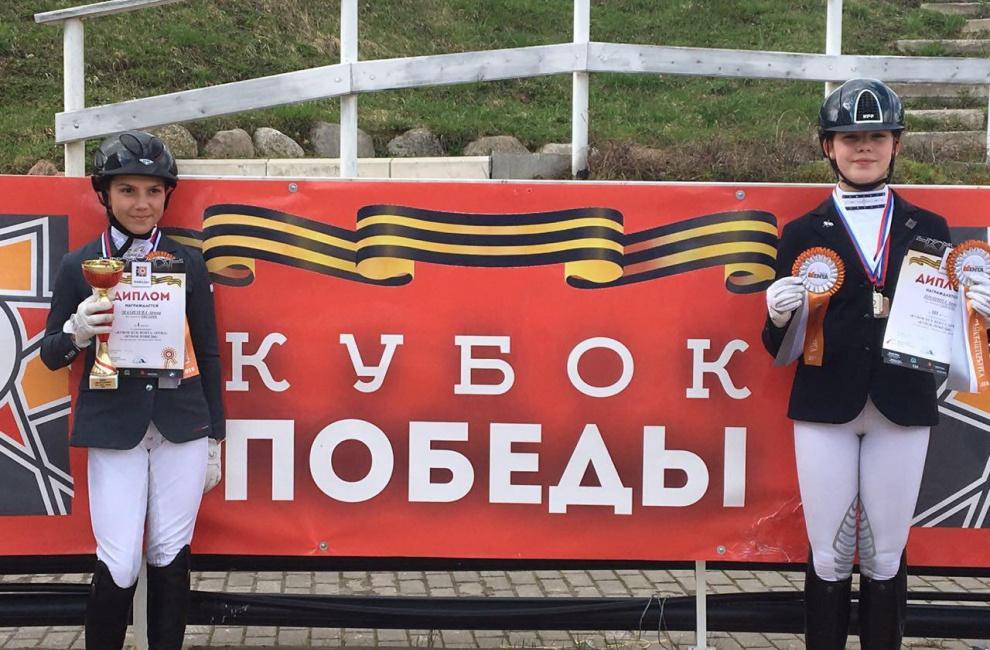 Кубок Санкт-Петербурга по выездке , этап. Итоги