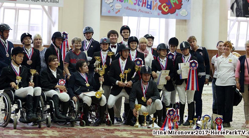 Паралимпийская выездка: определены победители и призёры лично-командного Чемпионата России