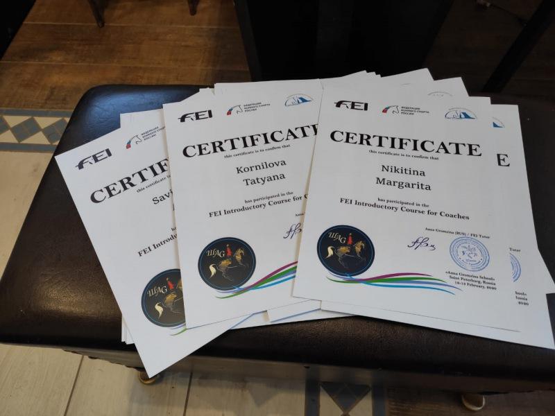 В Школе Анны Громзиной прошел семинар FEI для тренеров (уровень Intro)