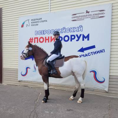 «Всероссийские пони-игры-2021»: Екатерина Матюхина впереди всех, фото 3